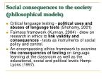 social consequences to the society philosophical models