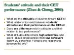 students attitude and their cet performance zhao cheng 2006