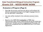 state transitional bilingual instruction program igrants 219 needs more work10