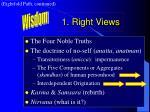 1 right views