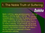 1 the noble truth of suffering