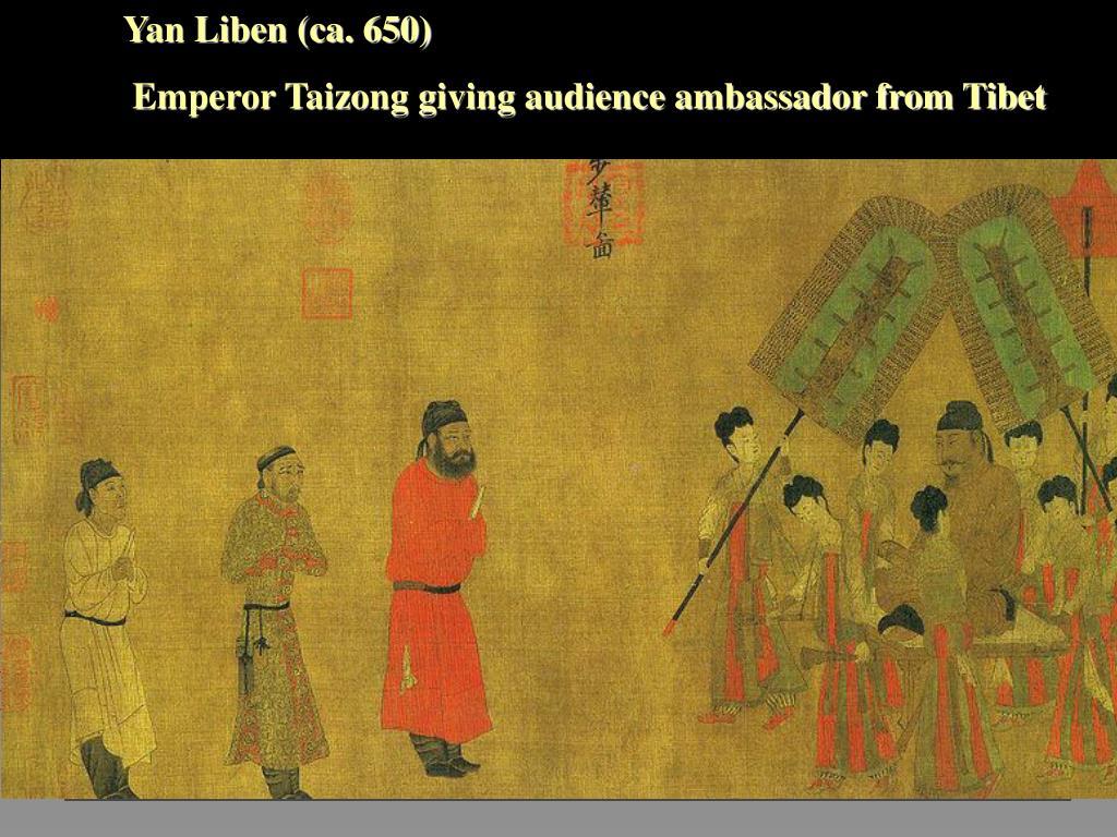 Yan Liben (ca. 650)