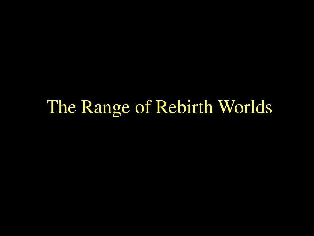 The Range of Rebirth Worlds
