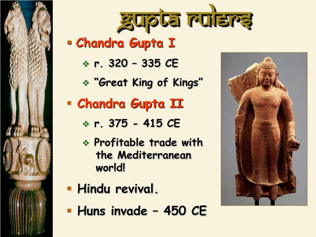Gupta Rulers