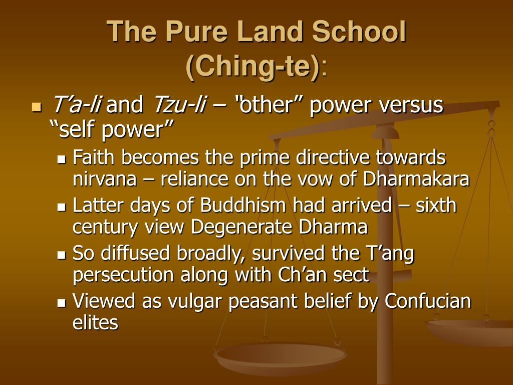 The Pure Land School