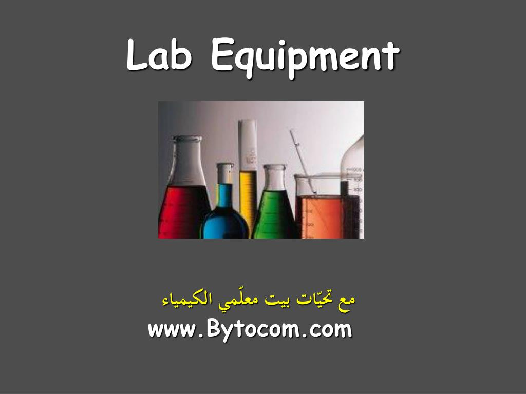 Lab Equipment