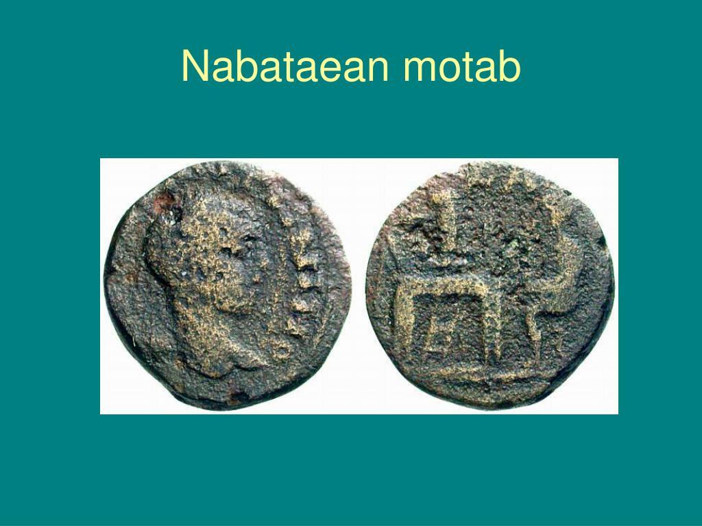Nabataean motab