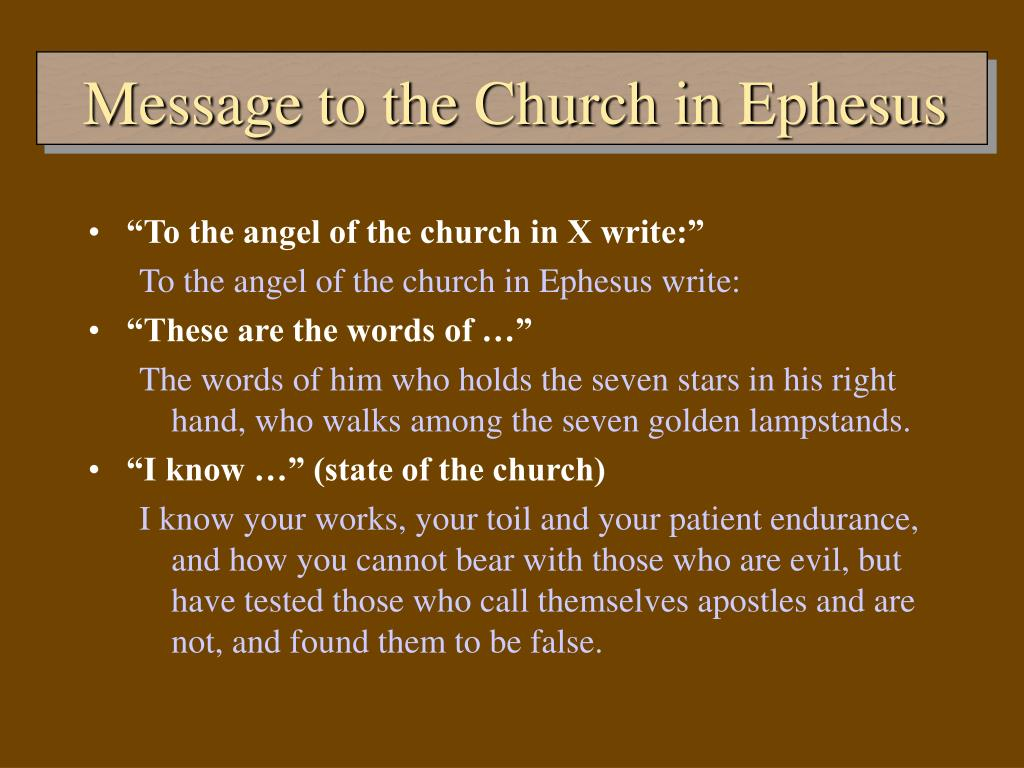 Message to the Church in Ephesus