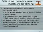 so26 how to calculate adverse impact using the 4 5ths rule