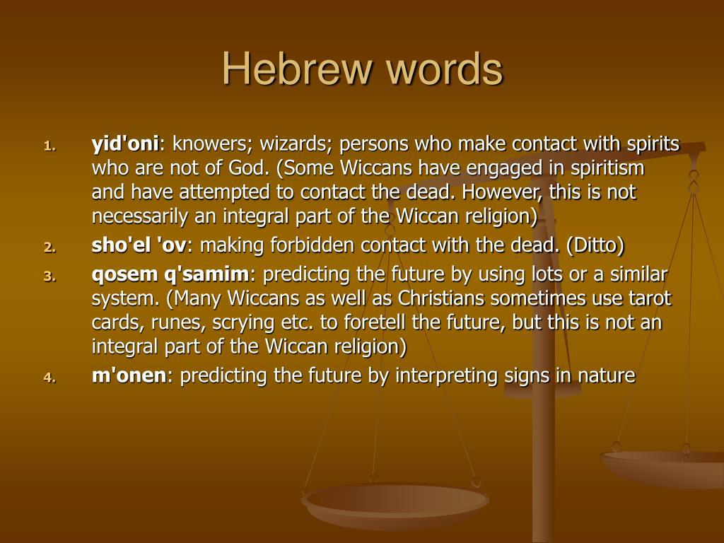 Hebrew words