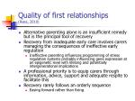 quality of first relationships rees 2010