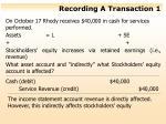 recording a transaction 1