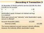 recording a transaction 3