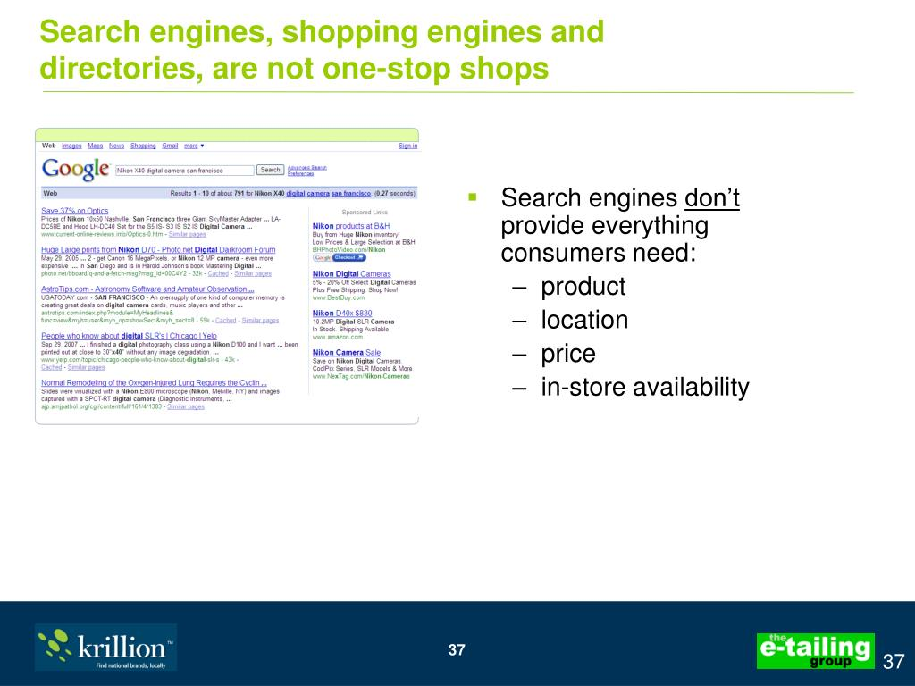Search engines, shopping engines and