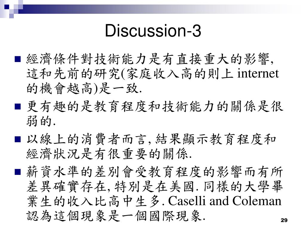 Discussion-3