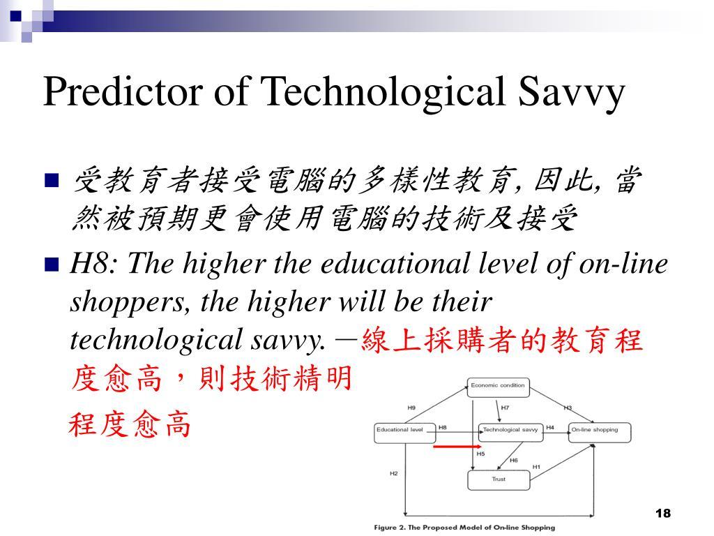 Predictor of Technological Savvy
