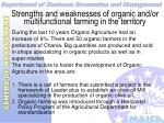 strengths and weaknesses of organic and or multifunctional farming in the territory39