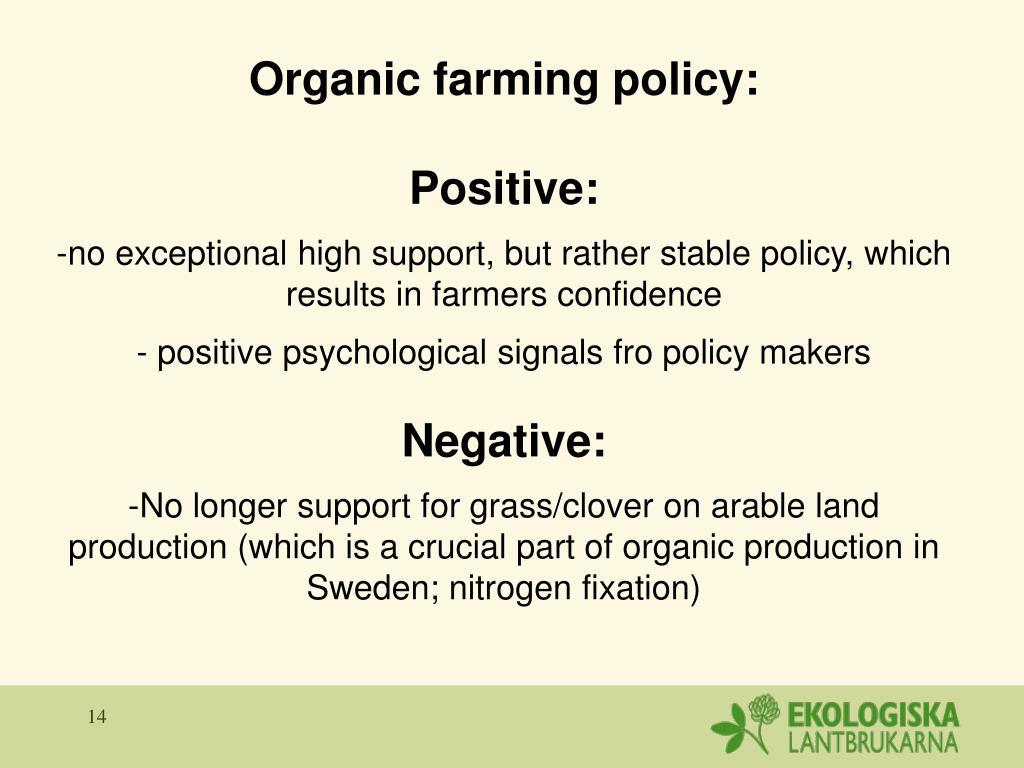 Organic farming policy: