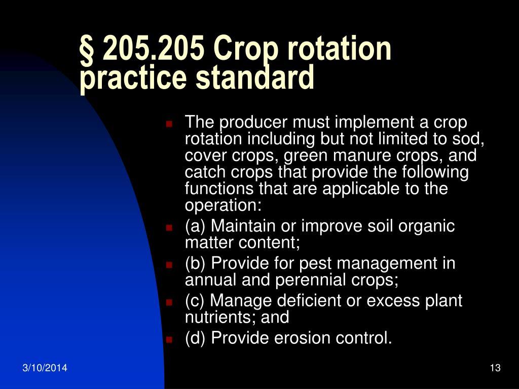§ 205.205 Crop rotation practice standard