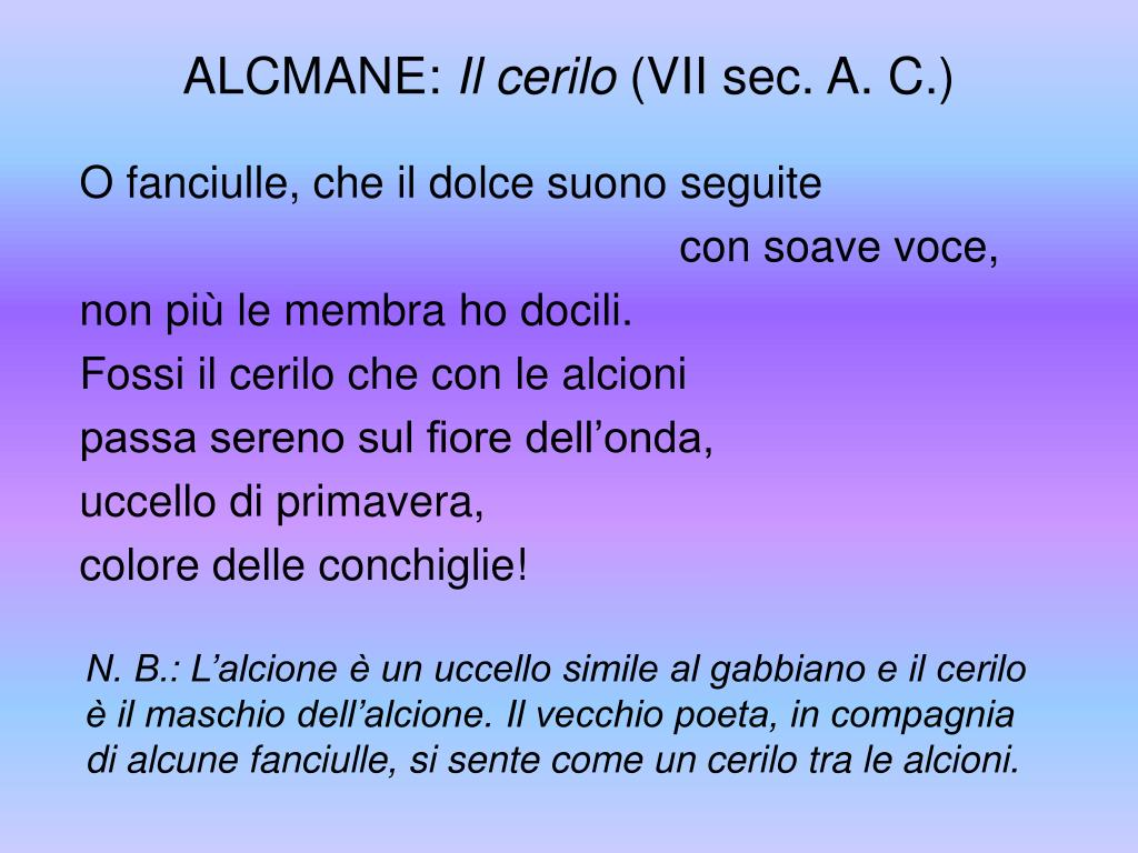 ALCMANE: