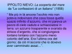 ippolito nievo la scoperta del mare da le confessioni di un italiano 1858