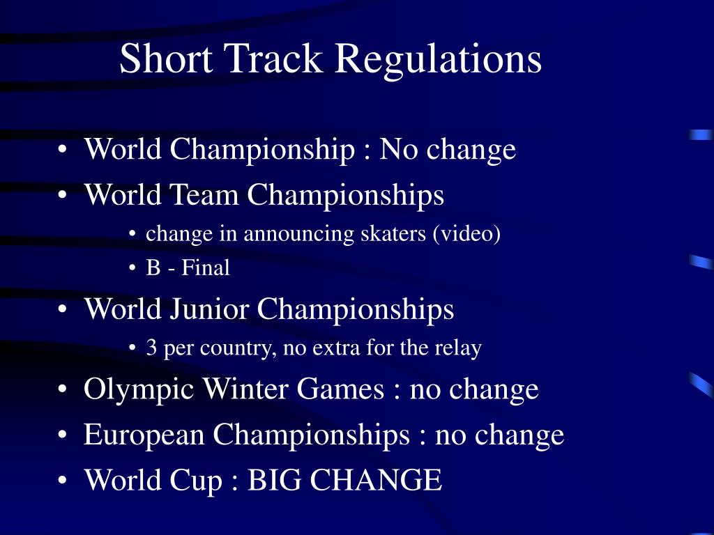 Short Track Regulations