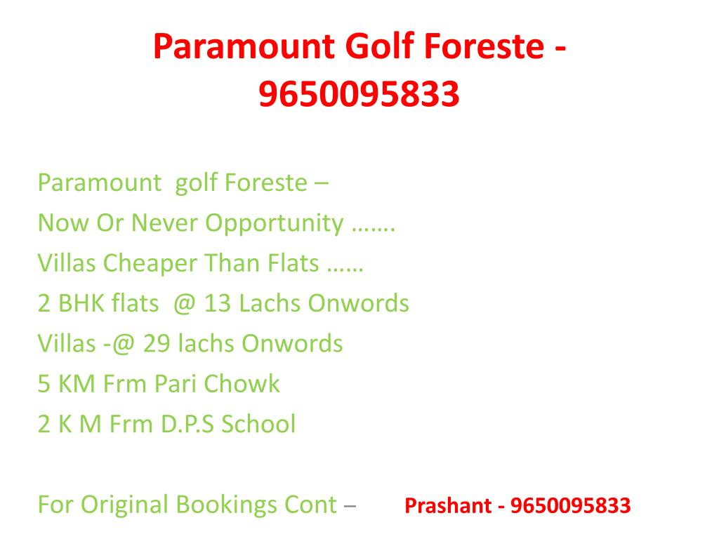 Paramount Golf