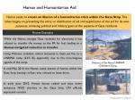 hamas and humanitarian aid