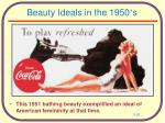 beauty ideals in the 1950 s