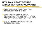 how to support secure attachments in group care