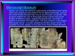 manuscript museum