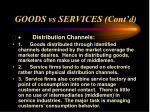 goods vs services cont d10
