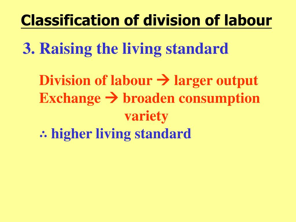 Classification of division of labour