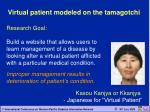 virtual patient modeled on the tamagotchi15