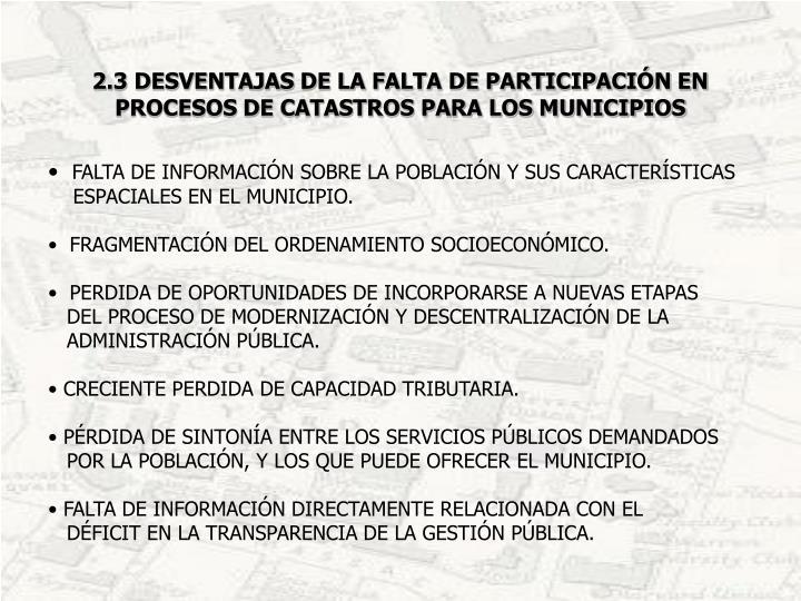 2.3 DESVENTAJAS DE LA FALTA DE PARTICIPACIÓN EN PROCESOS DE CATASTROS PARA LOS MUNICIPIOS