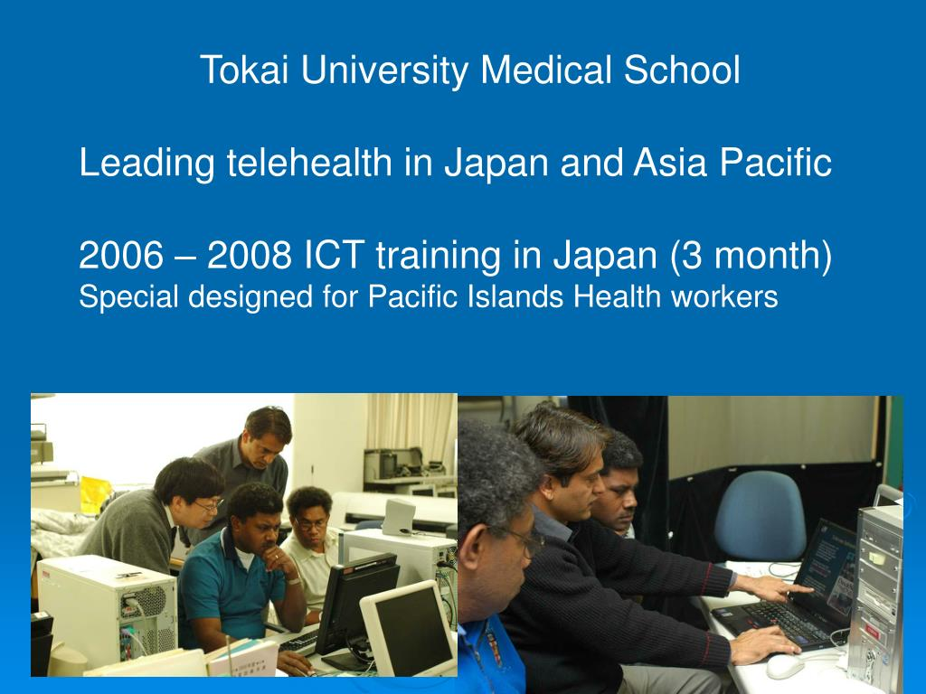 Tokai University Medical School