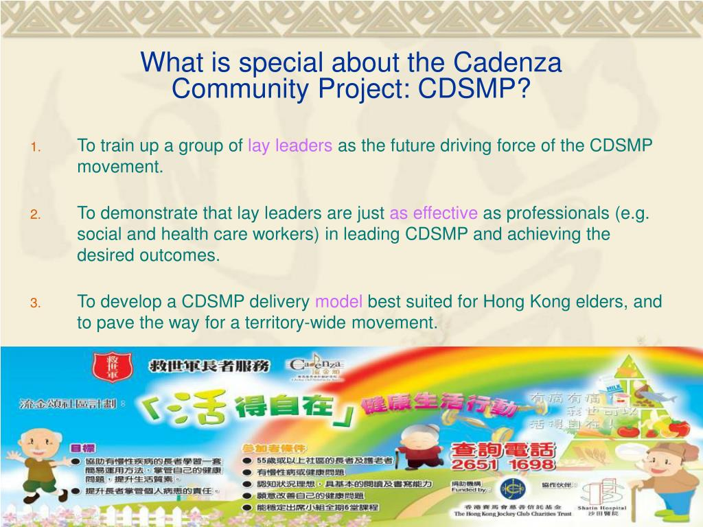 What is special about the Cadenza