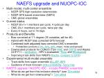 naefs upgrade and nuopc ioc