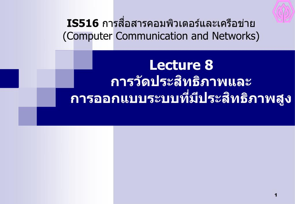 IS516