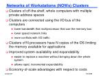networks of workstations nows clusters