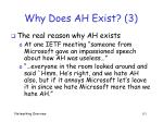 why does ah exist 3