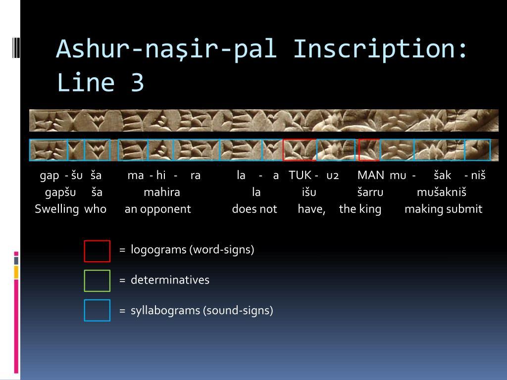 Ashur