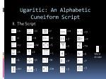 ugaritic an alphabetic cuneiform script32