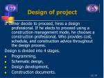 design of project