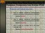 personal communication system pcs17