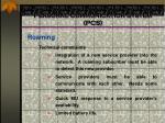 personal communication system pcs37