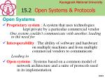 15 2 open systems protocols
