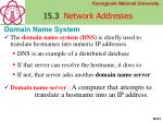 15 3 network addresses30