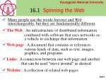 16 1 spinning the web