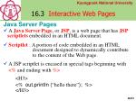 16 3 interactive web pages46